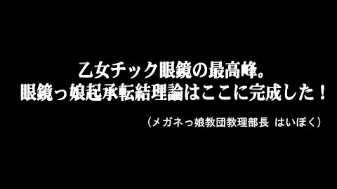 054_black