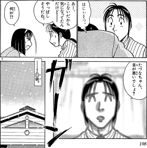 135_01